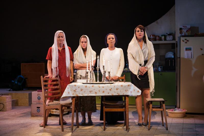 סליחות-דרמה קומית ישראלית מרגשת